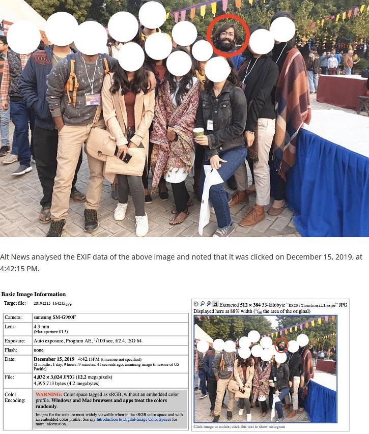 """""""ஜாமியா மாணவரின் கையில் இருப்பது கல்லா?"""" : அம்பலமானது இந்துத்வா கும்பலின் பொய்ப் பிரச்சாரம்! #FactCheck"""