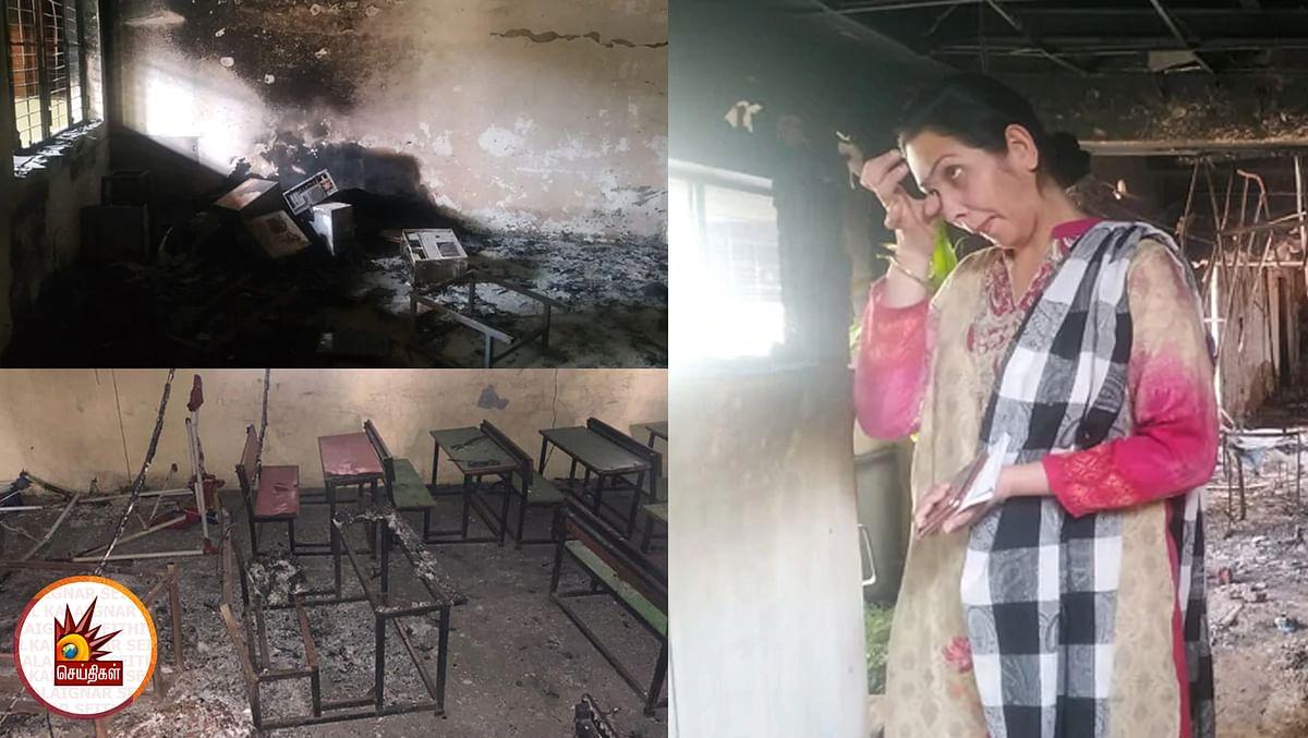 #DelhiBurns : பள்ளியில் குண்டு வீசிய மதவாத குண்டர்கள் - புத்தகங்கள் எரிந்து சாம்பலான சோகம்!