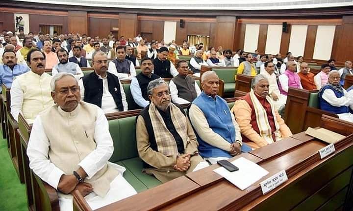 பா.ஜ.க கூட்டணி கட்சி ஆளும் பீகார் மாநிலத்தில் NRC-க்கு எதிராக தீர்மானம்!