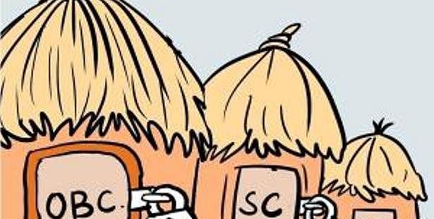 """""""தேர்வு எழுதினால் கல்வி உதவித்தொகை பெறலாம்"""" -SC, OBC மாணவர்களின் கல்வி கனவுக்கு வேட்டு வைக்கும் மோடி அரசு"""