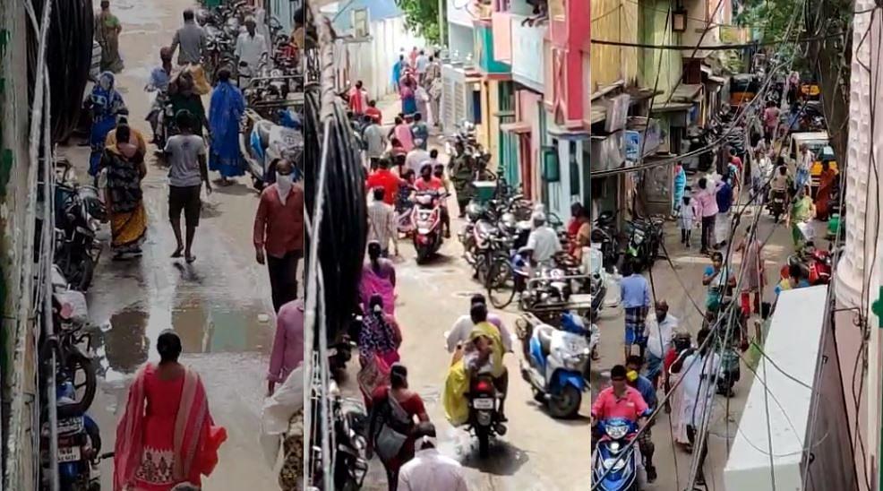 ராயபுரம்