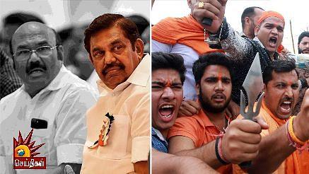 """""""தன்னார்வலர்களுக்கு தடை... RSS அமைப்புக்கு அனுமதி?"""" : மக்களின் எதிர்ப்பால் பின்வாங்கிய சென்னை மாநகராட்சி!"""