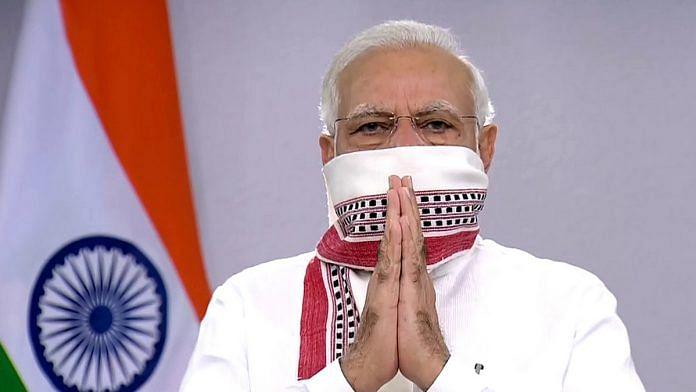 """""""நீங்கள் உதவுவீர்கள்"""" என்று எதிர்பார்த்த மக்களிடமே  பிடுங்குவது நியாயமா பிரதமரே!"""