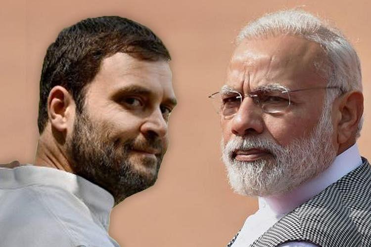 """""""இப்போதாவது புரிந்ததே... நன்றி பிரதமரே"""" - மோடியை கிண்டல் செய்த ராகுல் காந்தி!"""