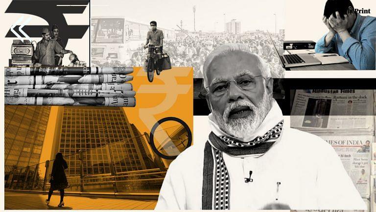 """""""கொரோனா 2-ஆவது அலை வந்தால், இந்திய பொருளாதாரம் மேலும் மோசமாக்கும்"""" : மோடி அரசுக்கு 'RBI' எச்சரிக்கை!"""