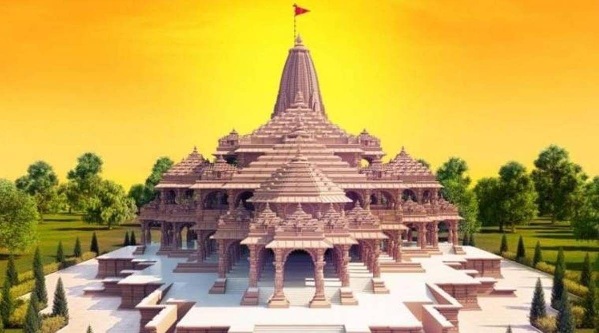 ராமர் கோவில் அறக்கட்டளை நிதியில் ரூ. 6 லட்சம் மாயம் - போலி காசோலை மூலம் மோசடி!?