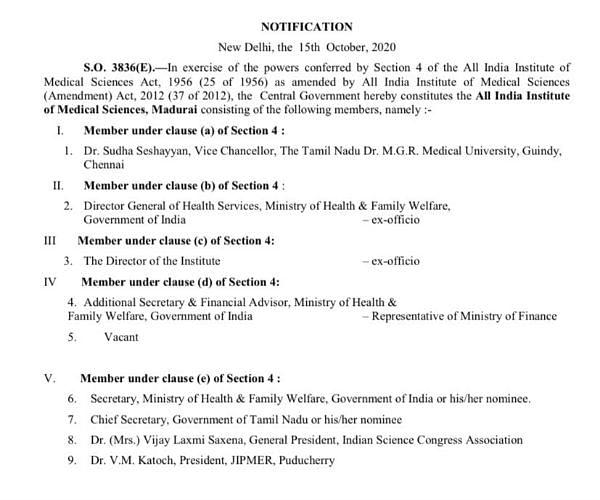 பெண்ணிடம் இழிவாக  நடந்து கொண்ட RSS நிர்வாகி எய்ம்ஸ் உறுப்பினராக நியமனம் - கொந்தளிக்கும் தமிழக MPக்கள்!