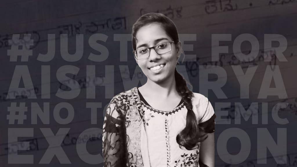 """""""மோடி அரசால் நிறுத்திவைக்கப்பட்ட கல்வி உதவித்தொகை"""" : ரோகித் வெமுலாவை தொடர்ந்து  மாணவி ஐஸ்வர்யா தற்கொலை!"""