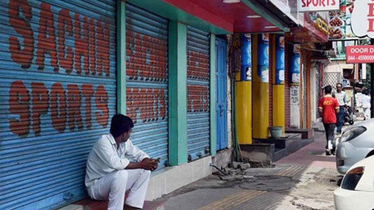 வேளாண் சட்டத்துக்கு எதிரான 'பாரத் பந்த்' எதிரொலி: தமிழகத்தில் 1 லட்சம் போலிஸார் குவிப்பு!