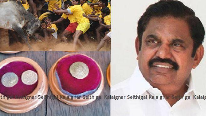 ஜல்லிக்கட்டில் காளைகளை அடக்கியவர்களுக்கு 'போலி' தங்கக்காசு கொடுத்த முதல்வர் எடப்பாடி - புதிய சர்ச்சை!