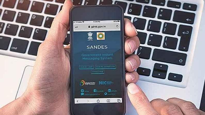 Whats Appக்கு பதிலாக Sandes App :  அரசு அதிகாரிகள் தகவல்களை பரிமாறிக்கொள்ள மத்திய அரசு அறிவுறுத்தல்?