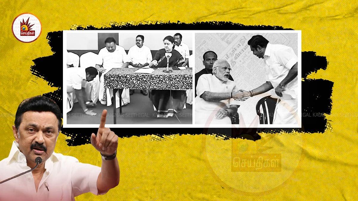 """""""முன்பு சசிகலாவின் அடிமை.. இப்போது மோடியின் அடிமை"""" - NDTV நேர்காணலில் அதிமுக மீது மு.க.ஸ்டாலின் தாக்கு!"""