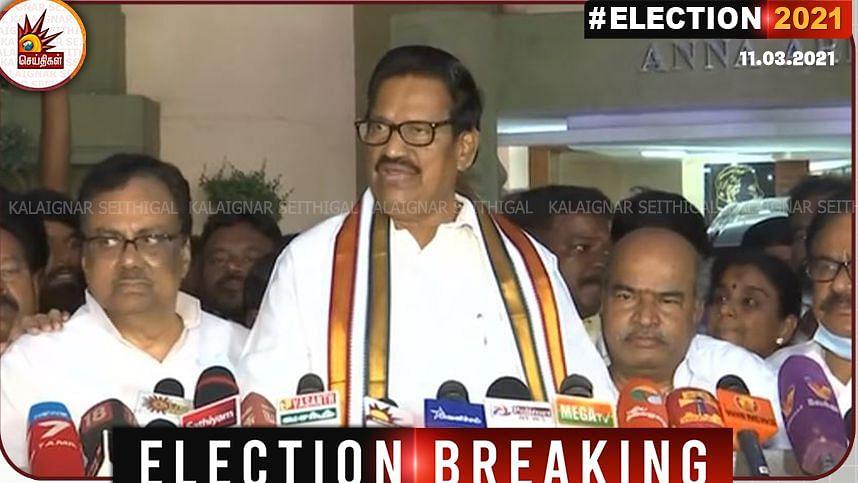 காங்கிரஸ் கட்சி போட்டியிடும் 25 தொகுதிகள் எவை? - அதிகாரப்பூர்வ அறிவிப்பு! #Election2021
