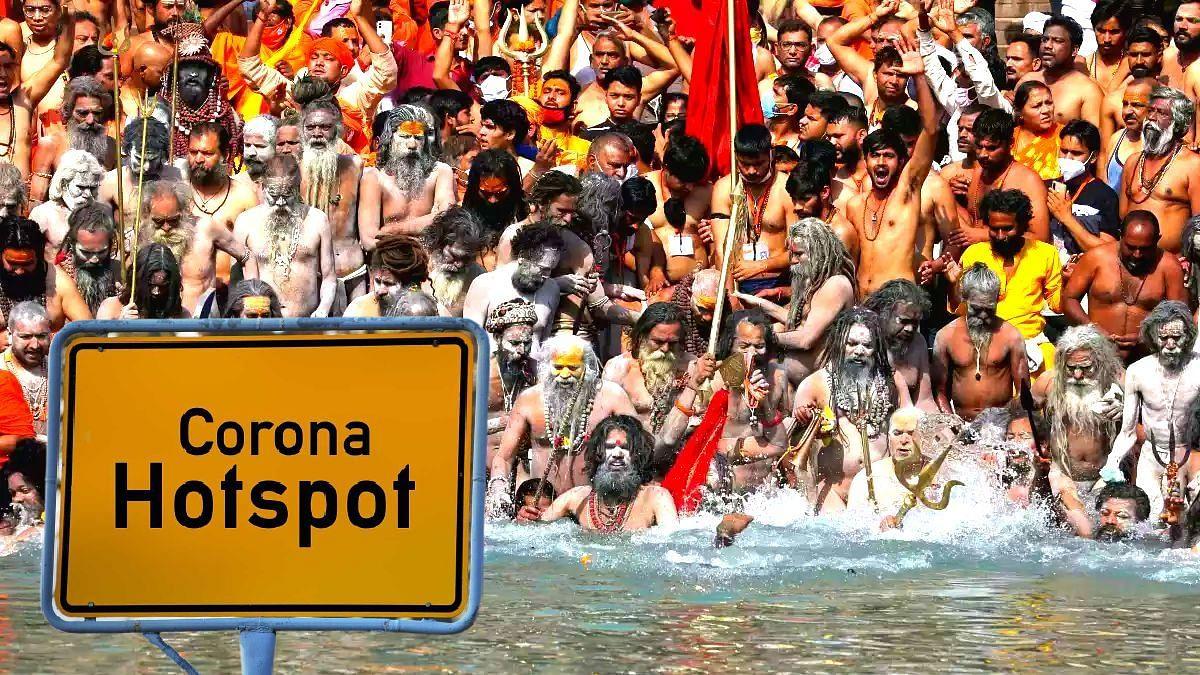 ஹரித்வாரில் 2220 பேருக்கு தொற்று உறுதி: கொரோனா ஹாட்ஸ்பாட்டாக மாறிய கும்பமேளா - நிர்வாணி அகாரா தலைவர் பலி!