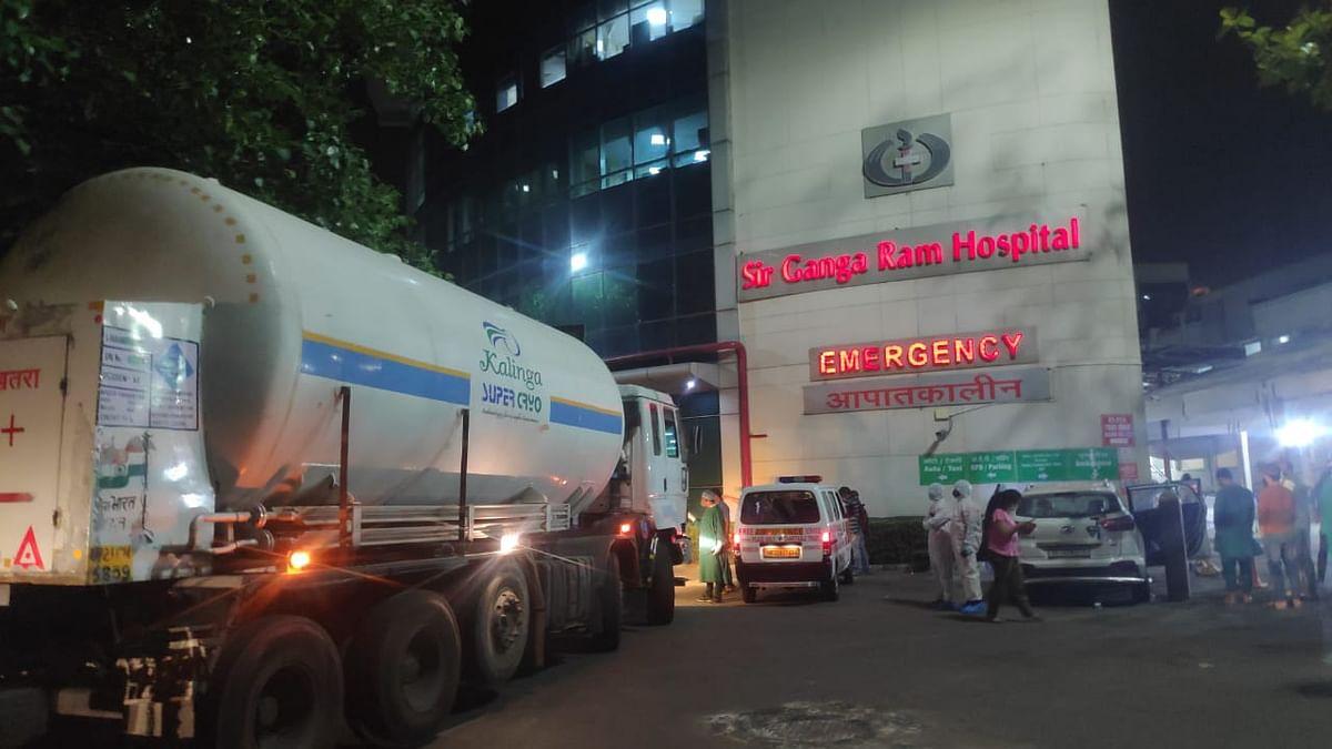 டெல்லியில் ஆக்சிஜன் பற்றாக்குறையால் 25 நோயாளிகள் பலி; 60 பேர் உயிருக்கு போராட்டம் -மருத்துவமனை டீன் வேதனை