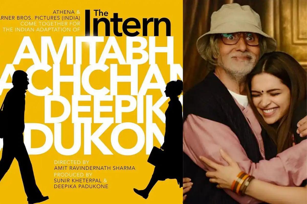 ரிஷி கபூரின் வெற்றிடத்தை அமிதாப் நிரப்புவார்: மீண்டும் இணையும் 'பிக்கு' கூட்டணி!