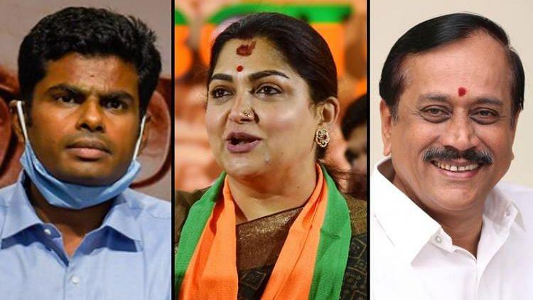 #ELECTIONRESULTS|வெற்றுச் சவடால் விட்ட ஹெச்.ராஜா, அண்ணாமலை, குஷ்பு துவக்கத்திலேயே 'காலி'