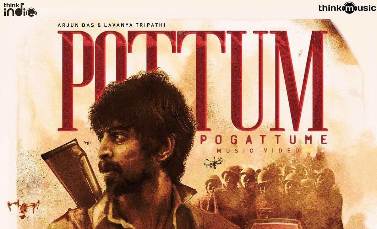 அர்ஜூன் தாஸ் நடிப்பில் வெளியான மியூசிக் வீடியோ!