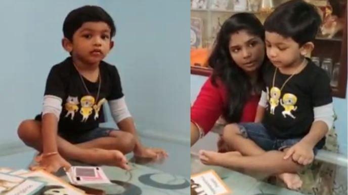 நினைவு திறனால் சாதனை: 2 வயதில் இந்தியா புக் ஆஃப் ரெக்கார்டில் இடம்பெற்ற சென்னை சிறுவன்!