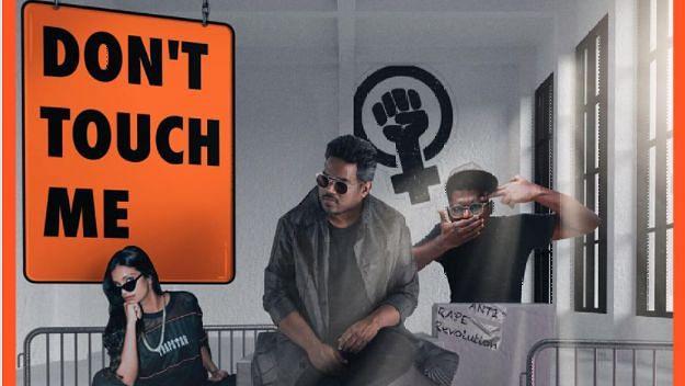 குறும்படம் எடுக்கும் விக்னேஷ் சிவன்... அறிவு, யுவன் கூட்டணியில் Don't Touch Me பாடல் : சினி அப்டேட்ஸ்!