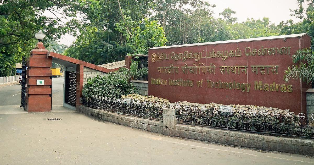 சென்னை IIT-ல் தொடரும் சாதிய பாரபட்சம்: இட ஒதுக்கீட்டை முழுமையாக நிறைவேற்றுவதே தீர்வு - CPIM வலியுறுத்தல்