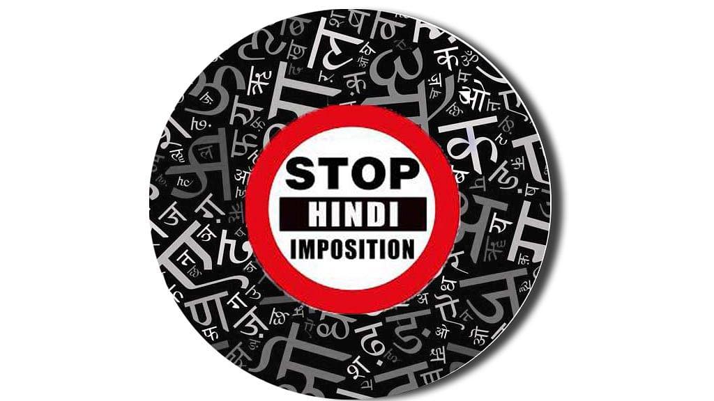 """""""இந்தியாவுக்கு தேசிய மொழியே கிடையாது"""" - ஒப்புக்கொண்ட ஒன்றிய அரசு!"""