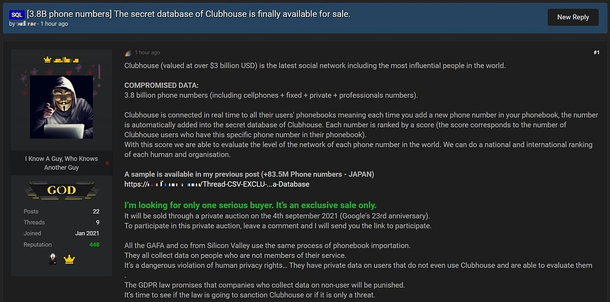 """Clubhouse-ல் உள்ள 4 பில்லியன் பயனாளர்களின் தொலைபேசி விவரங்கள் Dark Web-ல் விற்பனை"" :   அதிர்ச்சி தகவல் !"