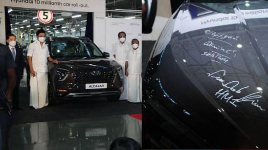 முதலமைச்சர் ஸ்டாலின் கையெழுத்திட்ட ALCAZAR கார் யாருக்கு விற்பனை? : Hyundai நிறுவனம் வெளியிட்ட தகவல்!