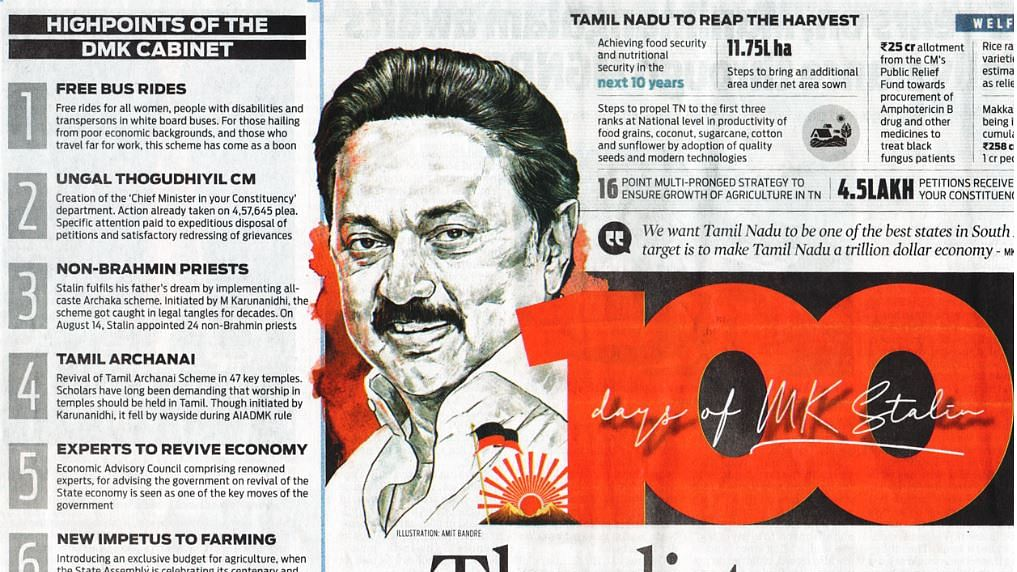 """""""தி.மு.க அரசு அதிவேகமாகச் செயல்பட்டதே 100 நாட்களின் அடையாளம்"""" : The New Indian Express புகழாரம்!"""