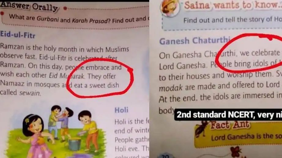 ரம்ஜான் 'அவர்களுடையது' - 7 வயது குழந்தைகளிடத்தில் நஞ்சை விதைக்கும் NCERT : மதவெறியின் உச்சத்தில் BJP அரசு
