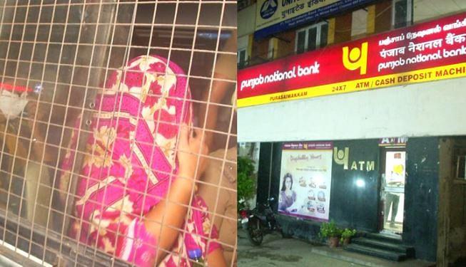 போலி செக் கொடுத்து ரூ10 கோடியை அபேஸ் செய்ய முயற்சி: PNB வங்கியில் கையும் களவுமாக சிக்கிய மோசடி கும்பல்!