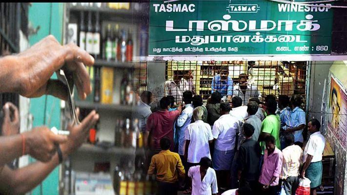 5 ஆண்டுகளாக நஷ்டத்தில் இயங்கிய டாஸ்மாக் - RTI மூலம் அம்பலமான அதிர்ச்சித் தகவல்!