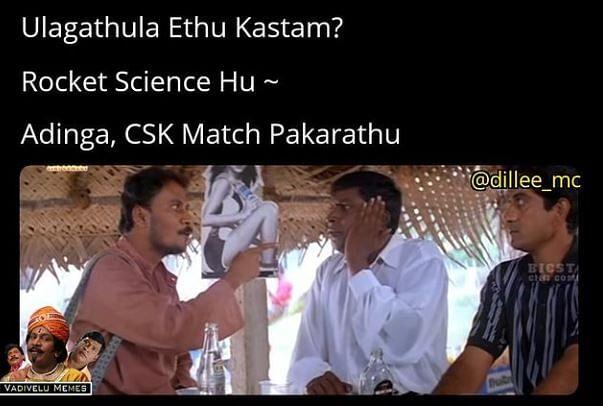 "CSK vs MI : ""ரெண்டு கிலோ BP மாத்திரை குடுங்க"" - மீம்ஸ் போட்டு ஆதங்கத்தை கொட்டித் தீர்க்கும் ரசிகர்கள்!"