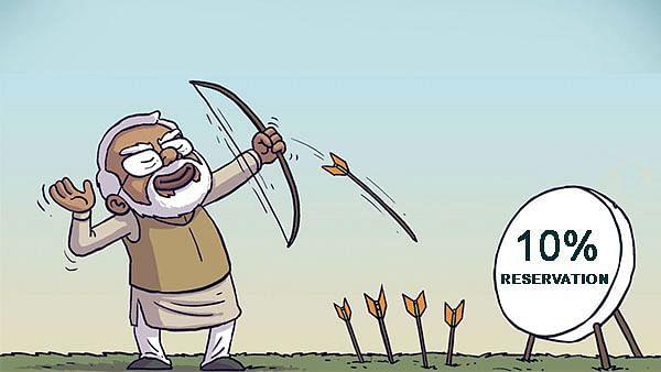 UPSC தேர்வு குளறுபடி; வெட்டவெளிச்சமான மோடி அரசின் சமூகநீதி முகம் : அம்பலபடுத்திய இந்தியன் எக்ஸ்பிரஸ் !