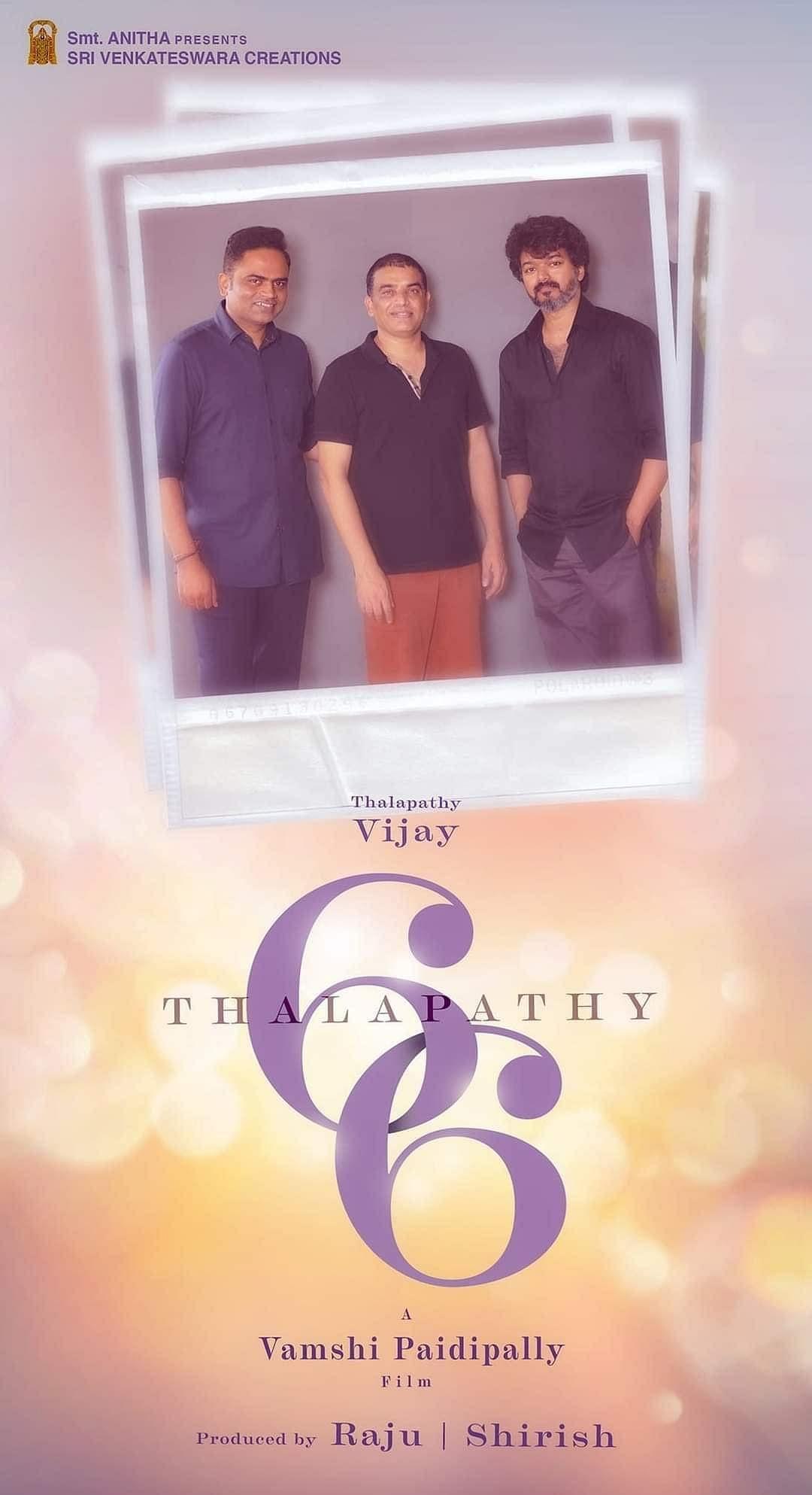 விஜய் ரசிகர்களுக்கு ஹேப்பி நியூஸ்.. வெளியானது 'தளபதி 66' அப்டேட்! #Thalapathy66