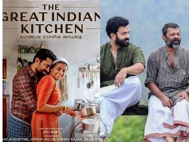 கேரள மாநில சினிமா விருதுகள்: சிறந்த படமாக 'The Great Indian Kitchen' தேர்வு.. விருதுகளை அள்ளிய 'Kappela'!