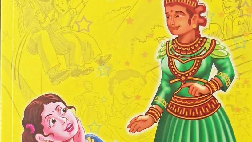 குழந்தைக்கும் பெற்றோருக்கும் : 'மரப்பாச்சி சொன்ன ரகசியம்'