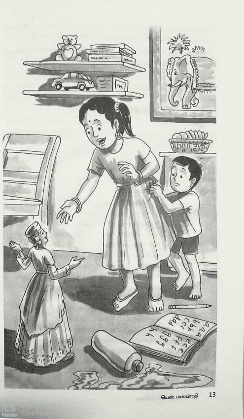 'மரப்பாச்சி சொன்ன ரகசியம்' நாவலில் ஒரு காட்சி