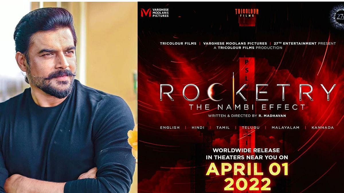 'ராக்கெட்ரி: நம்பி விளைவு' திரைப்படம் அடுத்த ஆண்டு ரிலீஸ்