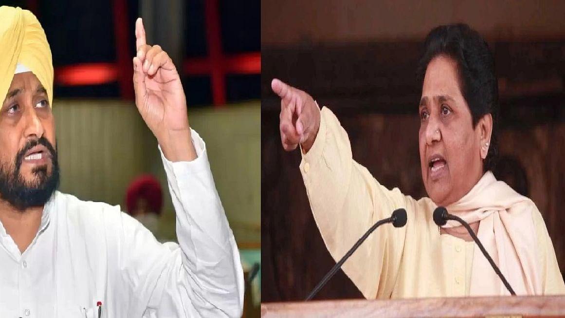 பஞ்சாபுக்கு பட்டியலின முதல்வர்: காங்கிரஸ் தேர்தல் நாடகம் என மாயாவதி காட்டம்