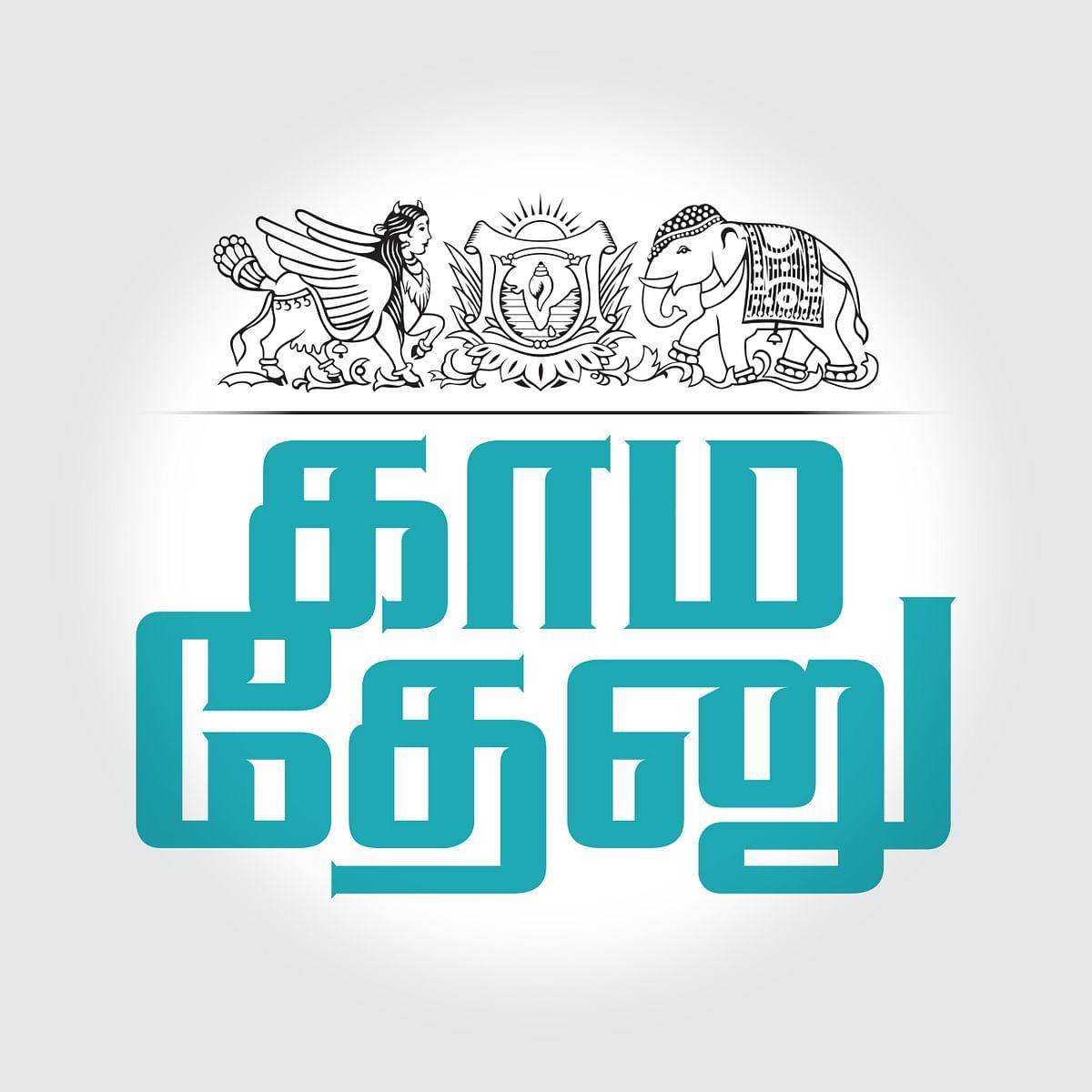 காமதேனு டீம்