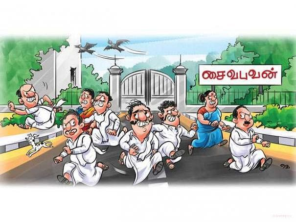 ஹாட் லீக்ஸ்!:சைவ பவன்