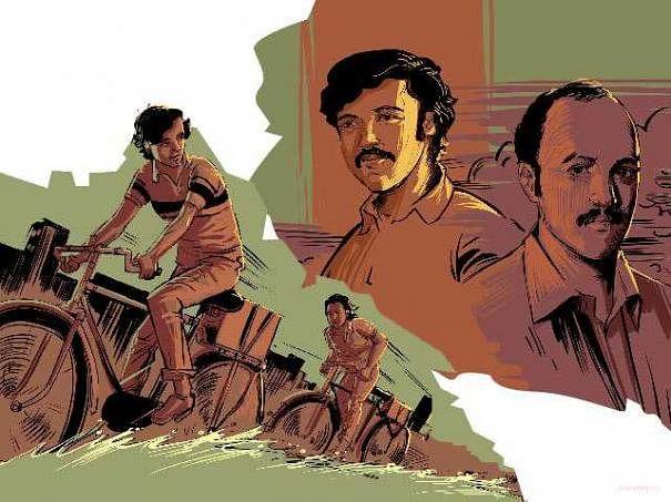 பாப்லோ தி பாஸ் 4: Rh