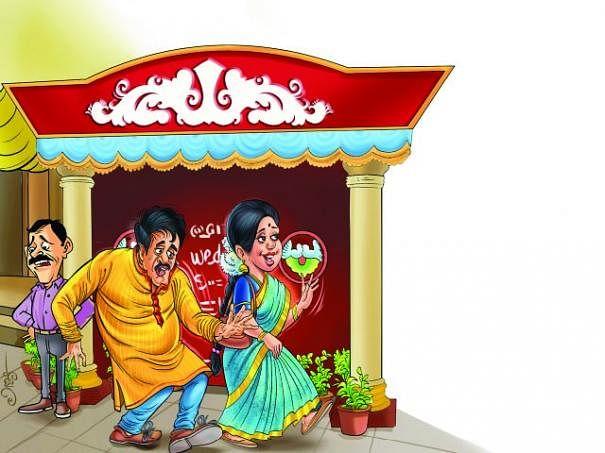 ஆசை மச்சான் வாங்கித் தந்த ஜிப்பா..!