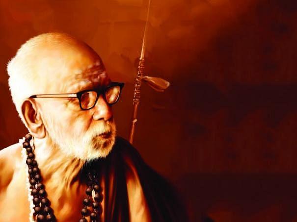 மஹா பெரியவா 39: அருளே ஆனந்தம்