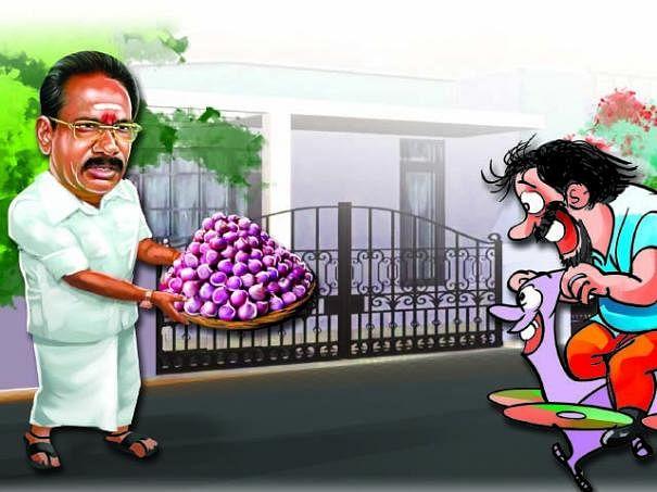 ஈஜிபுத்து வெங்காயம் இதயத்துக்கு நல்லது!
