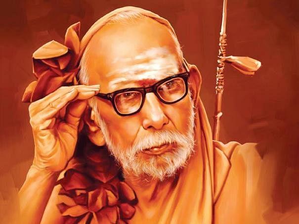 மஹா பெரியவா 45: அருளே ஆனந்தம்