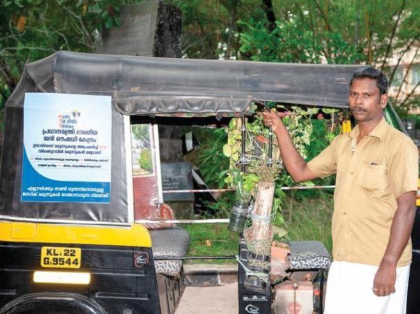 இரக்கமுள்ள மனசுக்காரன்டா..!- புற்றுநோயாளிகளை நேசிக்கும் சஜிகுமார்