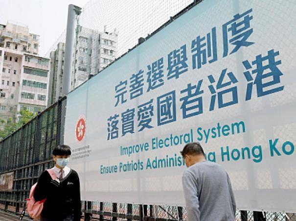 இனி 'தேசபக்தர்கள்' மட்டுமே போட்டியிடலாம்!- ஹாங்காங் தேர்தல் முறையைச் 'சீர்திருத்தும்' சீனா