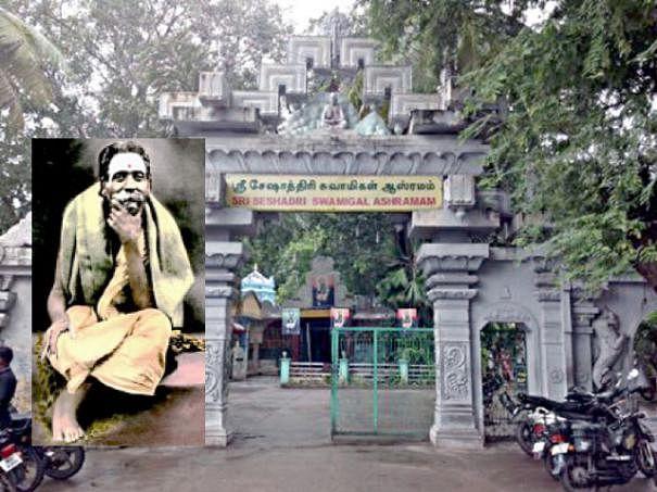சமயம் வளர்த்த சான்றோர் 26: சேஷாத்ரி சுவாமிகள்